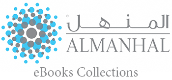 Al Manhal eBooks