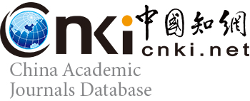 China Academic Journals Full-text Database
