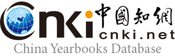 China Yearbooks Full-text Database