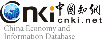China Economy and Information Database