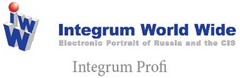 Интегрум Профи