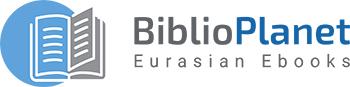 Biblioplanet