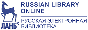 "Электронная платформа ""Лань"""