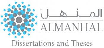 Al Manhal Dissertations and Theses